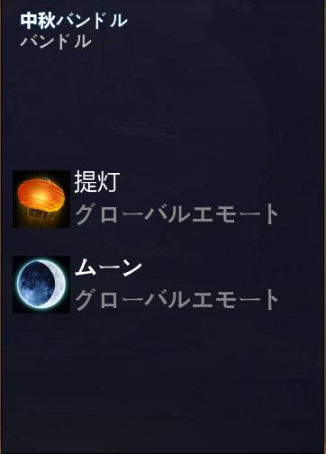 SMITE実況解説 バンドル