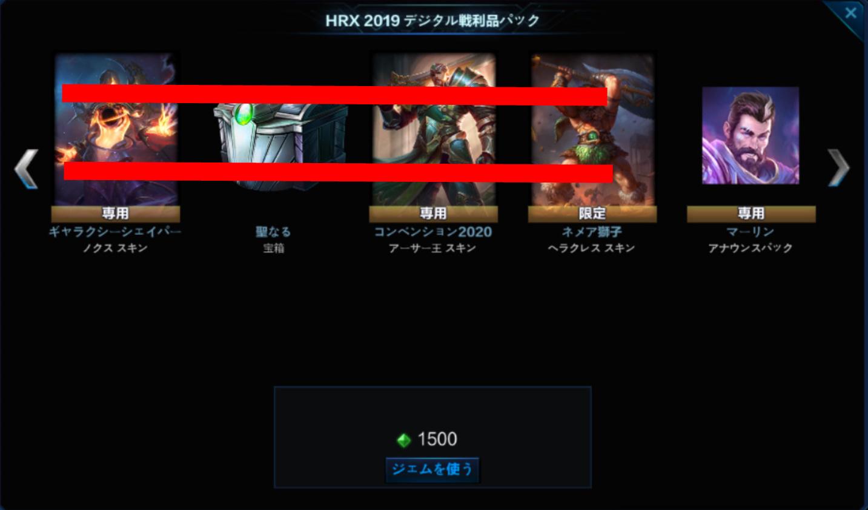 SMITE実況解説wiki