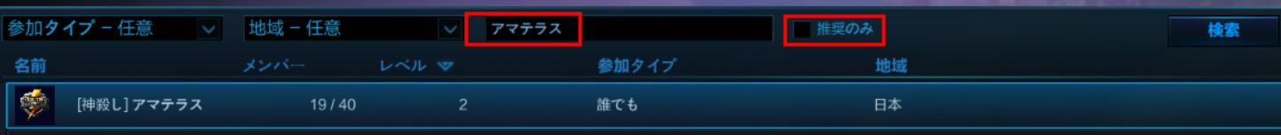 PS4スマイト アマテラス