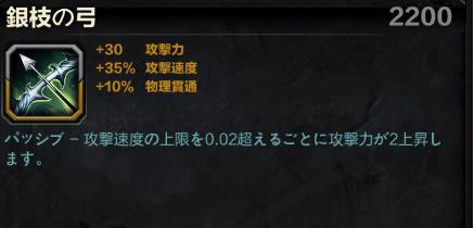 SMITE実況解説銀枝の弓