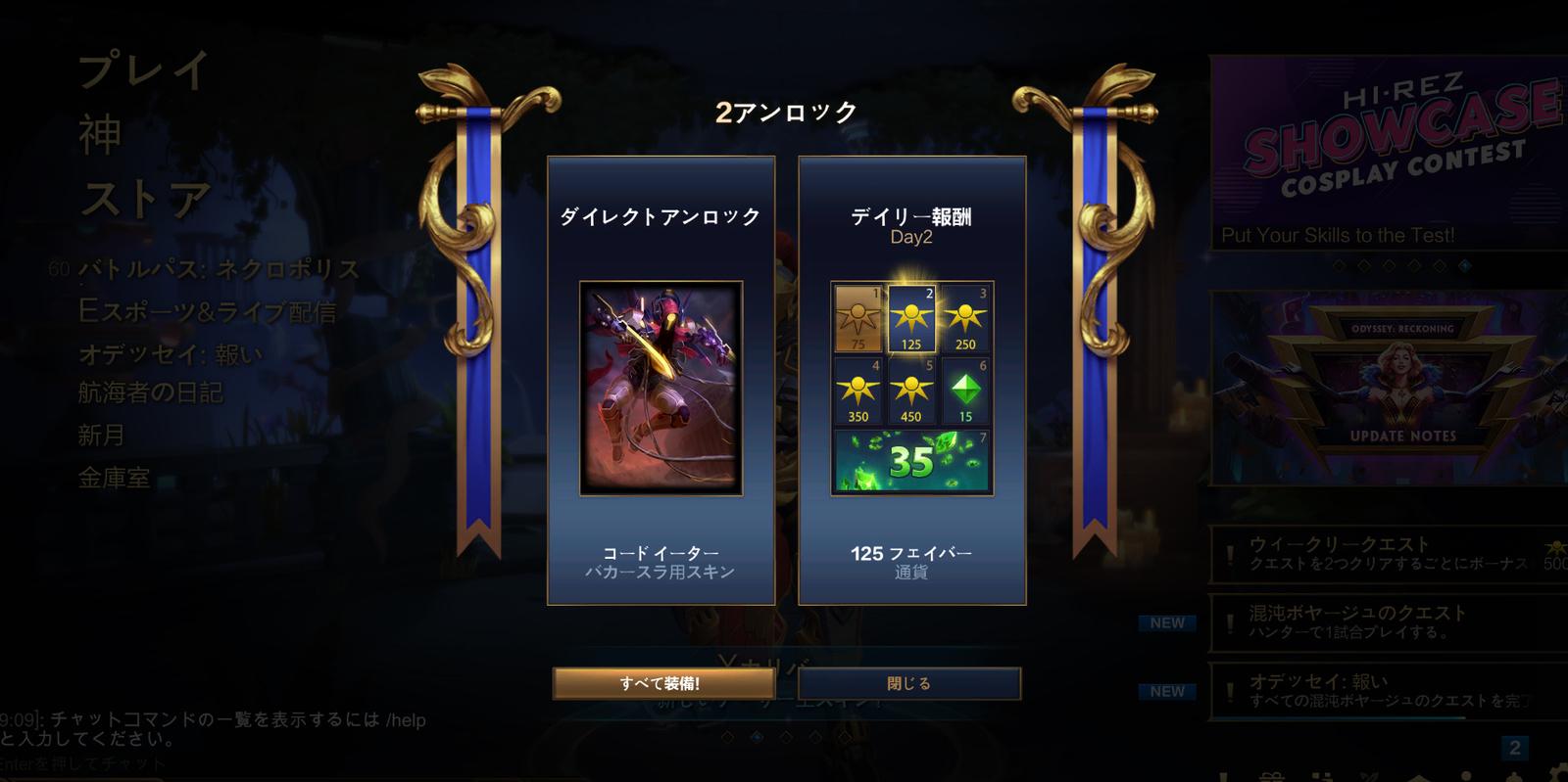 SMITE実況解説PrimeGaming