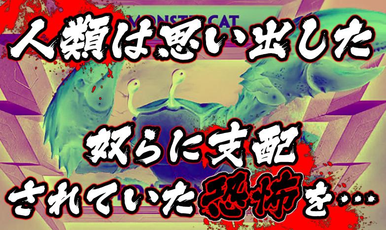 SMITEモンスターキャットアップデート8.5
