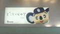 中部国際空港のドアラの看板