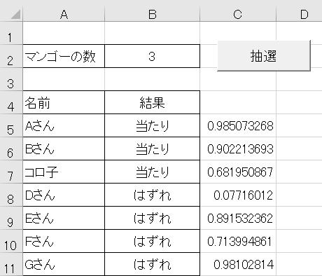 f:id:SNegishi:20190727164347p:plain