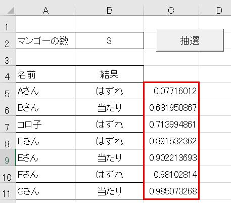 f:id:SNegishi:20190727164449p:plain