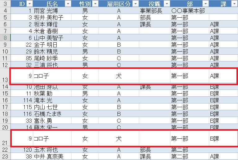 f:id:SNegishi:20200524115529p:plain