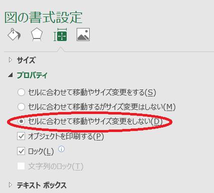 f:id:SNegishi:20200524135809p:plain
