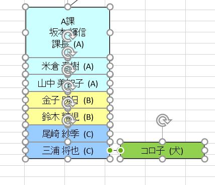 f:id:SNegishi:20200524141205p:plain