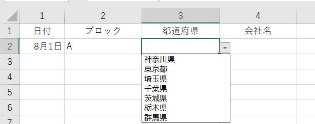 f:id:SNegishi:20200830171353p:plain