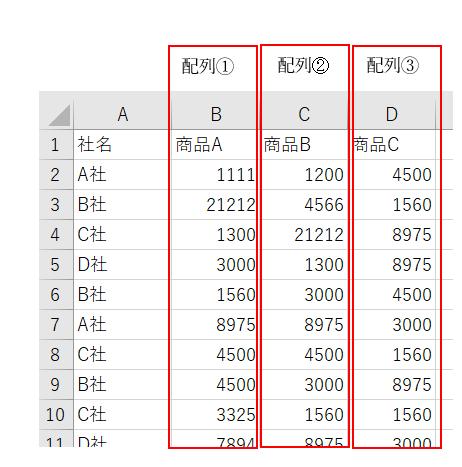 f:id:SNegishi:20210330223631p:plain
