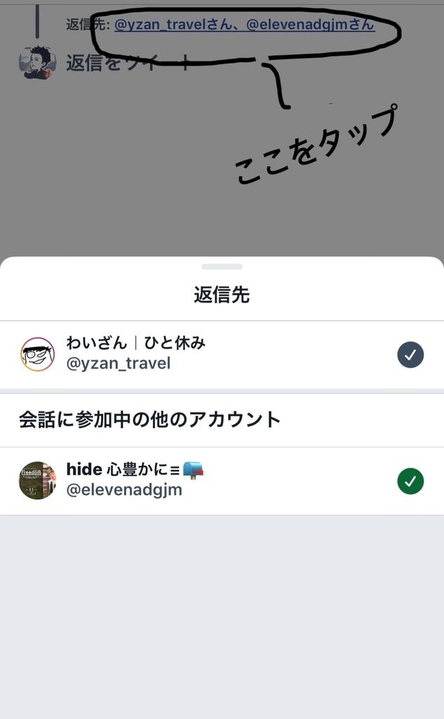 f:id:SOMASOMA0416:20181203223947j:plain
