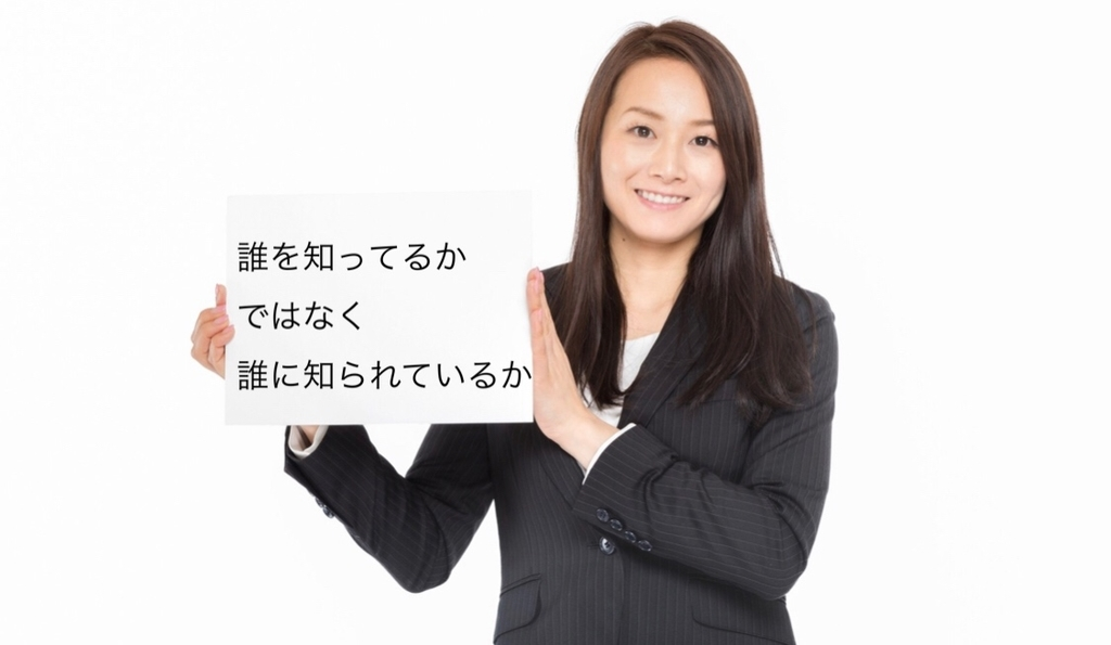 f:id:SOMASOMA0416:20181207231435j:plain