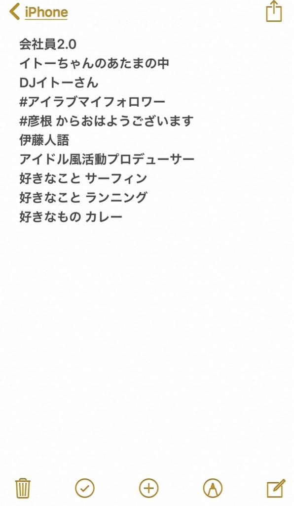 f:id:SOMASOMA0416:20190106162030j:plain