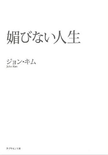 f:id:SOMASOMA0416:20200510161931p:plain