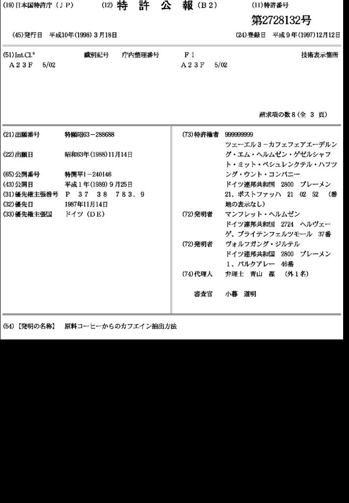 f:id:SOWAKA63:20170809000902p:plain