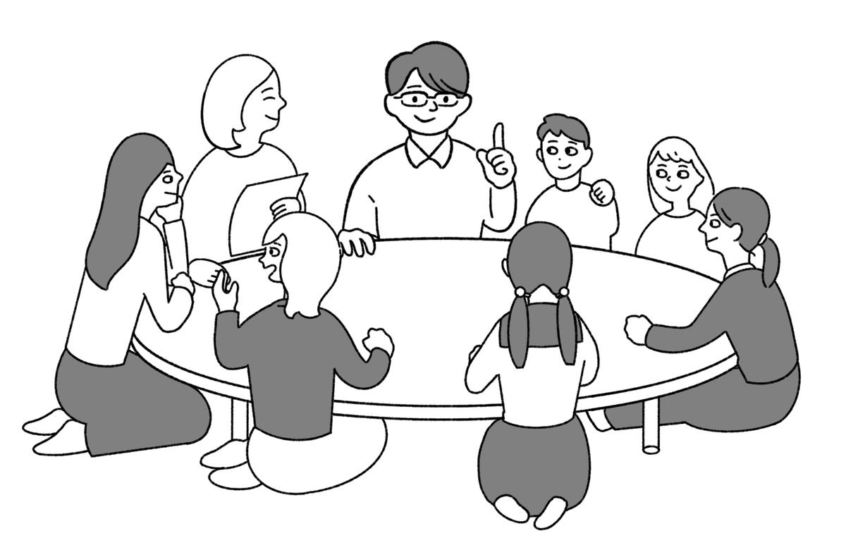 家族マネー会議