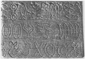 石版に描かれた絵文字(ロンゴロンゴ)はいまだ未解読