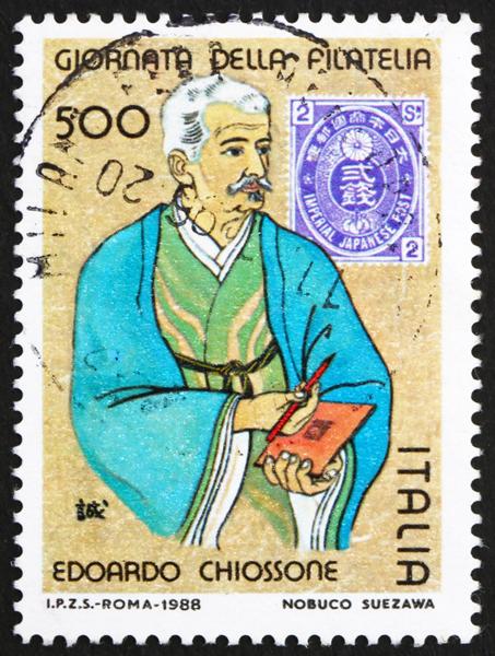 キヨッソーネの切手