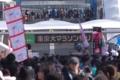 20110305070440