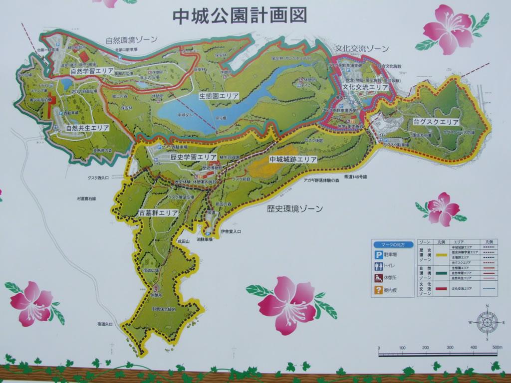 中城公園計画図