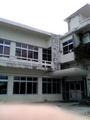 市役所支舎