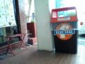 ブルーシールのゴミ箱