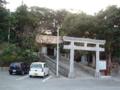 奥武観音堂