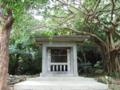 英祖之宮(伊祖神社)