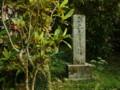 尚巴志之遺跡