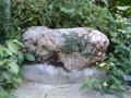 字兼城の石獅子