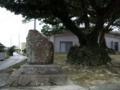 三本榕の碑