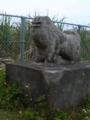 前川区石獅子