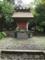 月代宮の本殿