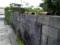 ブロック塀と赤瓦