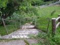 目取真農村公園