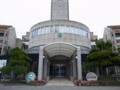 南城市役所大里庁舎