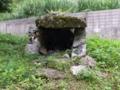 御宿井横の拝所