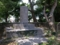 善縄大屋子の墓