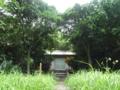 苗代大屋の屋敷跡