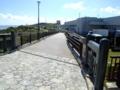中頭方東海道:ハンタ道:東太陽橋
