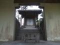 東風平氏神の本殿