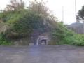 多和田子の墓