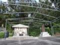 国吉比屋の墓
