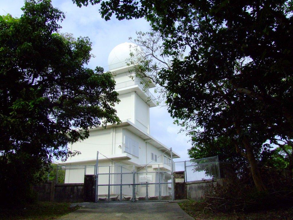 糸数気象レーダー観測所