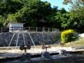 カンチャ公園