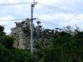ペリーの旗立岩