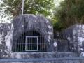 豊見城拝所:大井