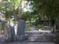 真玉橋拝所整備移転建立記念碑