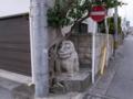 中島区の石獅子(東)