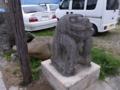 中島区の石獅子(西)